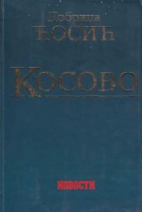 KOSOVO - DOBRICA ĆOSIĆ