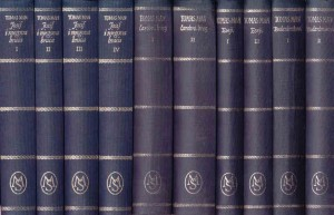 TOMAS MAN odabrana dela u petnaest knjiga (u 15 knjiga)