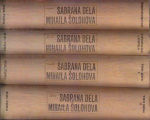 MIHAIL ŠOLOHOV sabrana dela u četiri knjige (u 4 knjige)