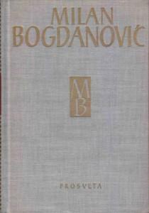 MILAN BOGDANOVIĆ- STARI I NOVI u četiri knjige (u 4 knjige)