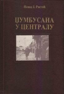 DŽUMBUSANA U CENTRALU (Pozorišni život u Palanci-Smederevskoj 1941-1944) - NENAD J. RISTIĆ