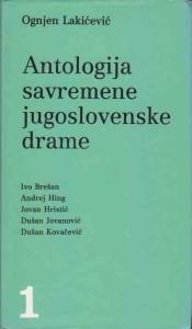 ANTOLOGIJA SAVREMENE JUGOSLOVENSKE DRAME - OGNJEN LAKIĆEVIĆ u dve knjige (u 2 knjige)