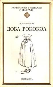 DOBA ROKOKOA studije, članci i predavanja - Dr PAVLE VASIĆ