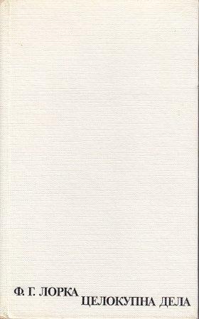 FEDERIKO GARSIJA LORKA sabrana dela u pet knjiga (u 5 knjiga)