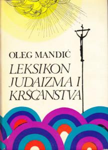 LEKSIKON JUDEIZMA I KRŠĆANSTVA - OLEG MANDIĆ