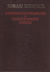 ANTROPOGEOGRAFSKI I ETNOGRAFSKI SPISI - JOVAN CVIJIĆ