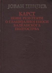 KARST geografska monografija NOVI REZULTATI O GLACIJALNOJ EPOSI BALKANSKOGA POLUOSTRVA - JOVAN CVIJIĆ