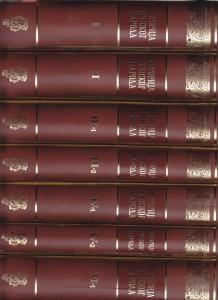 ISTORIJA SRPSKOG NARODA (u 10 knjiga)