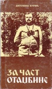 ZA ČAST OTADŽBINE kako se Beograd borio u prvom svetskom ratu - ANTONIJE ĐURIĆ