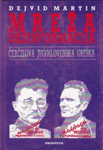 MREŽA DEZINFORMACIJA - ČERČILOVA JUGOSLOVENSKA GREŠKA