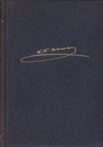 PISMA od 1838 do 1842 - PETAR PETROVIĆ NJEGOŠ
