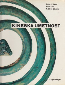KINESKA UMETNOST - PITER. C. SVAN, KLOD ARTO, F. EBER-STIVENS