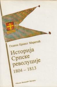 ISTORIJA SRPSKE REVOLUCIJE 1804-1813 - GEDEON ERNEST MARETIĆ