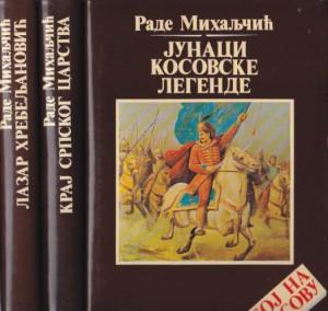 BOJ NA KOSOVU  Kraj srpskog carstva, Lazar Hrebeljanović, Junaci kosovske legende - RADE MIHALJČIĆ u tri knjige (u 3 knjige)