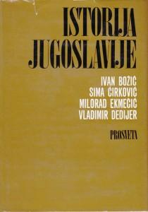 ISTORIJA JUGOSLAVIJE - I. BOŽIĆ, S.ĆIRKOVIĆ, M.EKMEČIĆ, V.DEDIJER