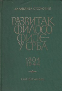 RAZVITAK FILOSOFIJE U SRBA 1804-1944 - ANDRIJA STOJKOVIĆ