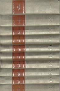 IVAN SERGEJEVIČ TURGENJEV izabrana dela u deset knjiga (u 10 knjiga)