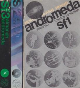 ANDROMEDA - almanah naučne fantastike u tri knjige (od 1 do 3)