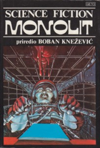 MONOLIT SF ALMANAH br. 2. - BOBAN KNEŽEVIĆ