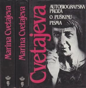 MARINA CVETAJEVA (Pesme i poeme, Autobiografska proza - o Puškinu - pisma, O umetnosti i pesništvu - portreti)  izabrana dela u tri knjige (u 3 knjige)