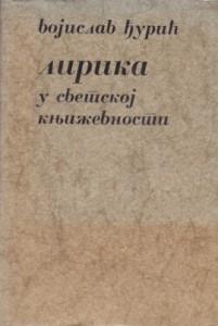 LIRIKA u svetskoj književnosti - V. ĐURIĆ