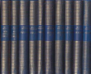 MILOŠ CRNJANSKI izabrana dela u deset knjiga (u 10 knjiga)
