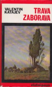 TRAVA ZABORAVA - VALENTIN KATAJEV