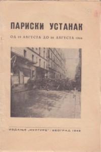 PARISKI USTANAK od 19 avgusta do 26 avgusta 1944.