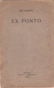 EX PONTO - IVO ANDRIĆ
