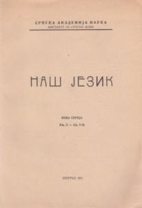 NAŠ JEZIK knj.2 - sv. 7-10