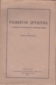 RAZVITAK DRUŠTVA u ogledu istoriskog materijalizma - FILIP FILIPOVIĆ