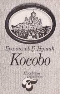 KOSOVO - BRANISLAV NUŠIĆ