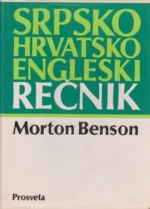 SRPSKOHRVATSKO-ENGLESKI REČNIK - MORTON BRNSON
