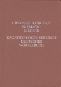 HRVATSKO ILI SRPSKO-NEMAČKI REČNIK s gramatičkim podacima i frazeologijom- BLANKA JAKIĆ i ANTUN HURM