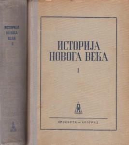 ISTORIJA NOVOG VEKA (u 2 knjige)