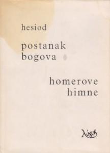 POSTANAK BOGOVA-HOMEROVE HIMNE - HESIOD