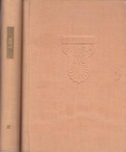 OGLED O LJUDSKOM RAZUMU - DŽON LOK u dve knjige (u 2 knjige)