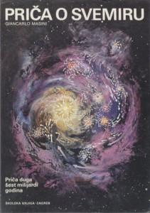 PRIČA O SVEMIRU priča duga šest milijardi godina - GIANCARLO MASINI