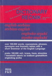 ENGLESKO-SRPSKI, SRPSKO-ENGLESKI REČNIK SA GRAMATIKOM