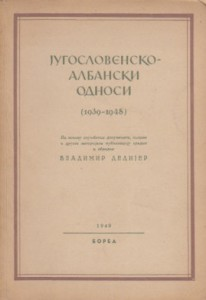 JUGOSLOVENSKO - ALBANSKI ODNOSI 1939 - 1948 - VLADIMIR DEDIJER