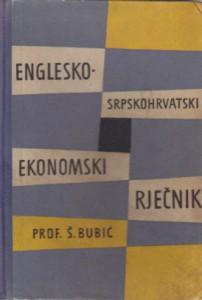 ENGLESKO-SRPSKOHRVATSKI EKONOMSKI REČNIK - Š. BUBIĆ