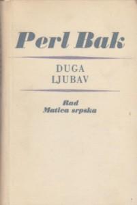 DUGA LJUBAV - PERL BAK