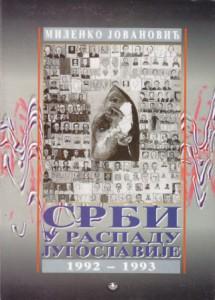 SRBI U RASPADU JUGOSLAVIJE 1992-1993 - MILENKO JOVANOVIĆ