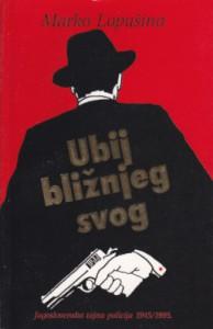 UBI BLIŽNJEG SVOG Jugoslovenska tajna policija - MARKO LOPUŠINA