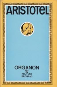ORGANON - ARISTOTEL