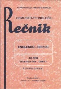 HEMIJSKO-TEHNOLOŠKI REČNIK - ENGLESKO-SRPSKI