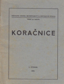 KORAČNICE pesme za hrvatske vojnike - 1. svezak
