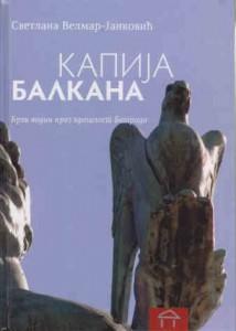 KAPIJA BEOGRADA brzi vodič kroz prošlost Beograda - SVETLANA VELMAR-JANKOVIĆ