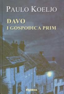 ĐAVO I GOSPOĐICA PRIM - PAULO KOELJO