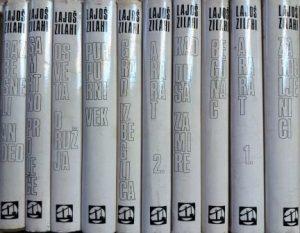 LAJOŠ ZILAHI izabrana dela u deset knjiga (u 10 knjiga)